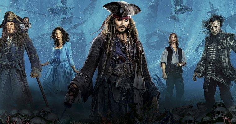 Films : Pirates des Caraïbes : La Vengeance de Salazar