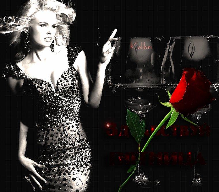 Une rose pour Sandra mais aussi pour vous