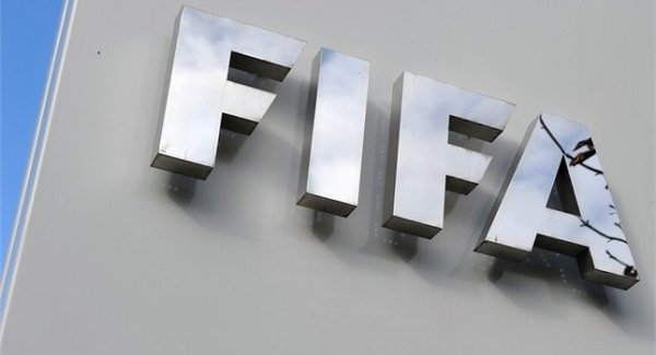 La FIFA leve la suspension de la Fecafoot