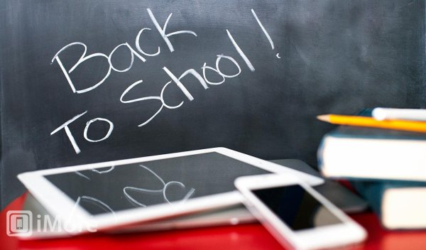 Back To School : Astuces