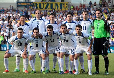 Ma fierté La Bosnie