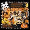 Créa avec un Kit Exclusif pour mon forum - Tuto FTU - Halloween Chez Délire De Scrap