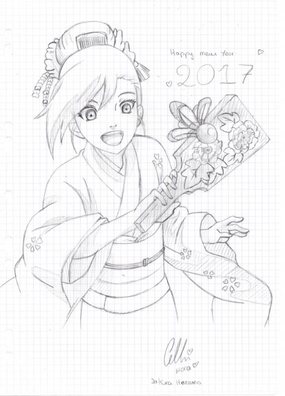 Sakura (nouvel ans 2017)