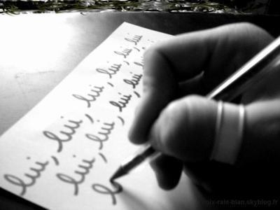 ❧ En fait, j'aime t'aimer.