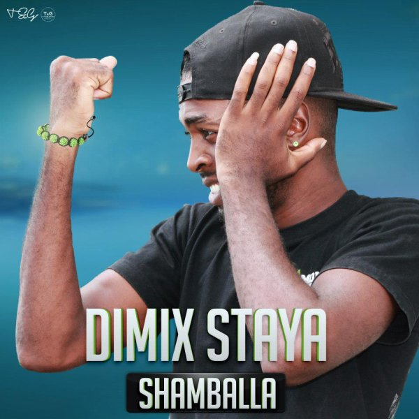 chamballa by dimix staya (2013)