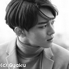 Photo de Gyaku