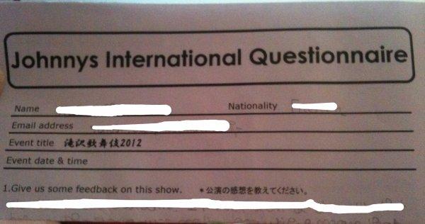 Comment retirer les billets réservé par la J Ticket Internationale. Que vous donne t'on.
