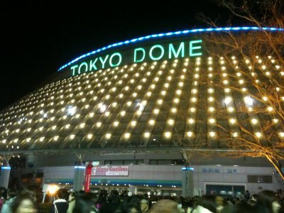 Comment trouver sa place dans une salle au Japon : Tokyo Dome.