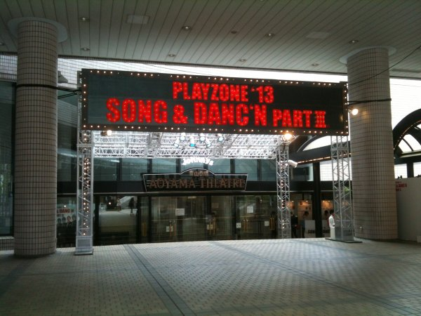 NEWS, Playzone, Akasaka Boy Cabaret