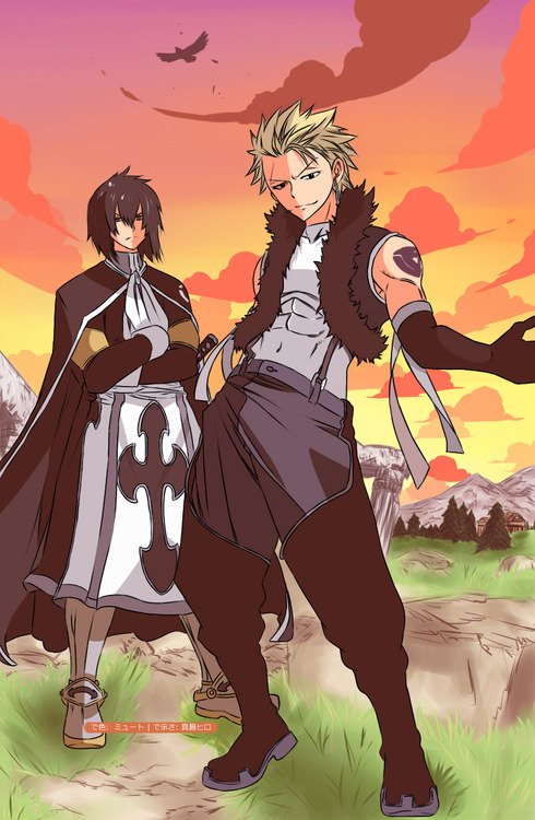 Les Dragons Slayers & Les Gods Slayers
