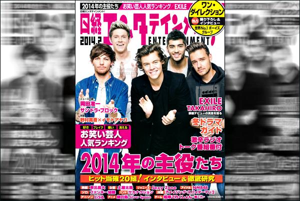 """"""" Découvrez le magasine japonais « Nikkei Magasine » où les garçons font la couverture.  """""""