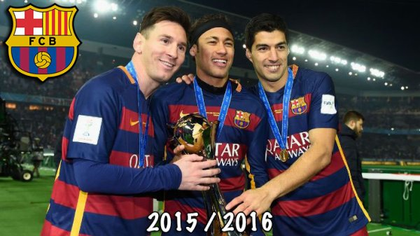 Club World Cup (2016-2020)