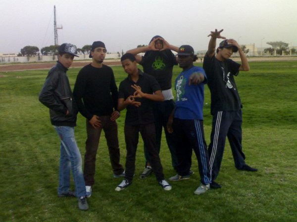 mon group de dance