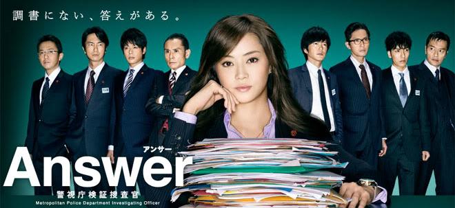 Answer ~ Keishichou Kenshou Sousakan (09/09)
