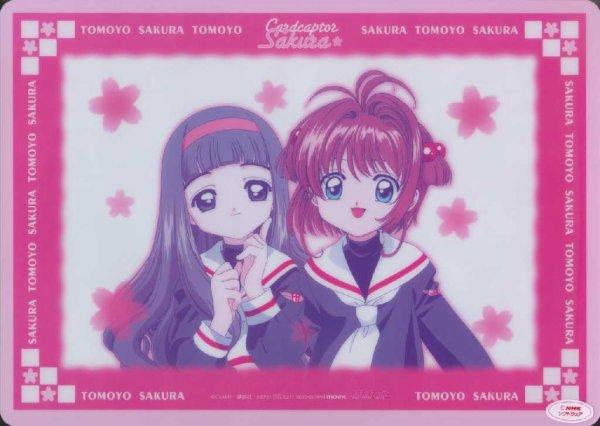 Card Captor Sakura - Répertoire