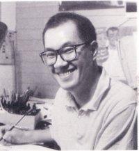 Akira Toriyama - Présentation