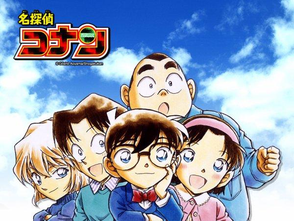Ai Haibara, Mitsuhiko Tsuburaya, Genta Kojima et Ayumi Yoshida