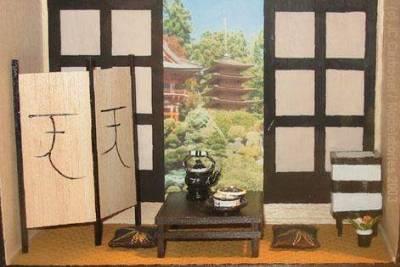 interieur japonais japoooooooon o pawaaaaaaaaaaaa. Black Bedroom Furniture Sets. Home Design Ideas