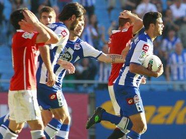 Le Deportivo arrache le match nul dans les dernières minutes