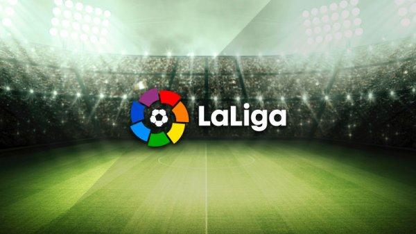 Les résultats finals de la 33 journées de la Liga Santander 2017-2018.