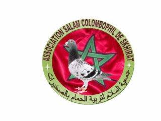 ASSOCIATION SALAM COLOMBOPHIL DE SKHIRAT