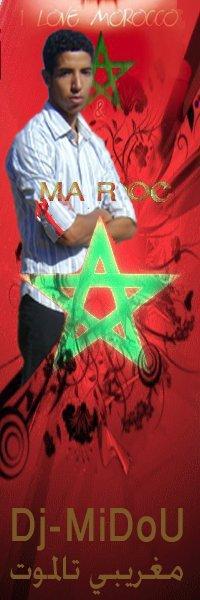 maroc 4 ever