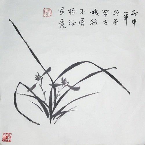 Mon portrait chinois
