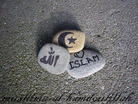 ۞ ܀ ܁ ۞ ܁܀ ܁ ۞ ܁ ܀ ܁ ۞ ܁ ܀ ܁ Qu'es-ce que L'Islam?܀ ܁ ۞ ܁܀ ܁ ۞ ܁ ܀ ܁ ۞ ܁ ܀ ܁ ۞