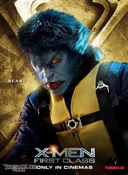 (l) (l)  X-Men Le Commencement : bande-annonce VF finale (l) (l)