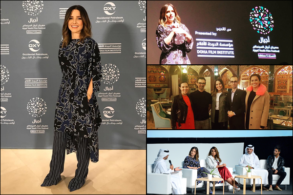 2017 Ajyal Youth Film Festival