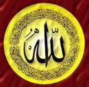 Photo de islammylife