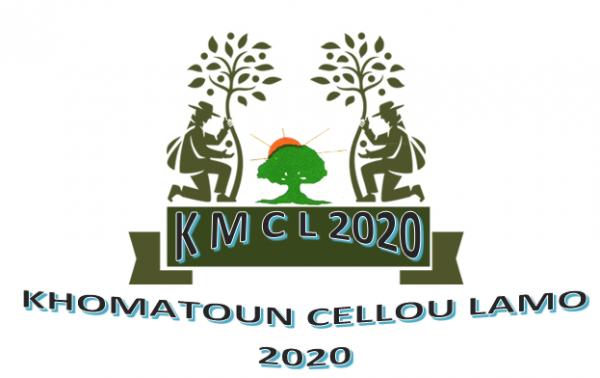 LE MOUVEMENT KHOMATOUN CELLOU DALEIN LAMO (KMCL 2020)