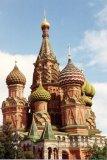 Photo de Musique-en-Russie