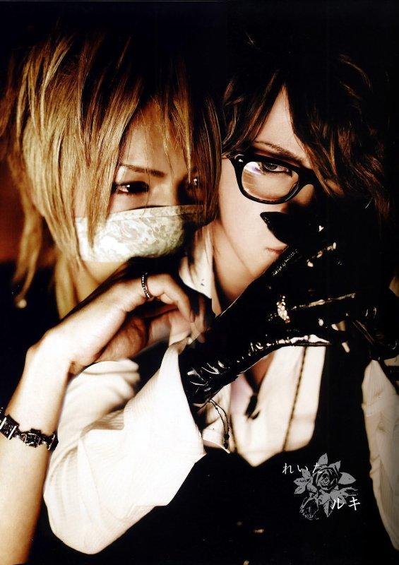 The GazettE  •  Reita & Ruki