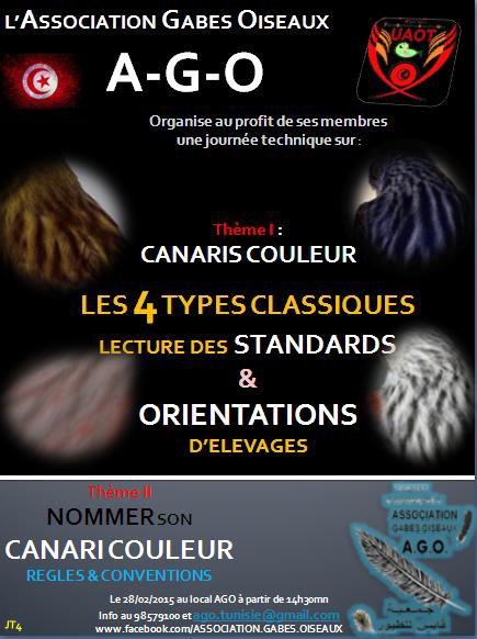 JOURNEE TECHNIQUES DE L'ASSOCIATION GABES OISEAUX - UNION DES ASSOCIATIONS ORNITHOLOGIQUES TUNISIENNES UAOT