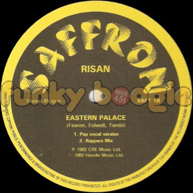 Risan - Eastern Palace (Pop Vocal Version)