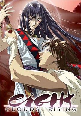 Oav Yakumo Tatsu (Eight Cloud Rising) Genre : Shojo [Action, Aventure et Horreur]