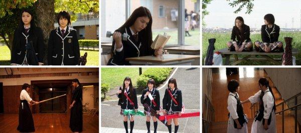 Film : Japonais Bushido Sixteen108 minutes[Amitié, Sport, Ecole et Tranche de vie]