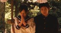 Film : Japonais Sunadokei 121 minutes[Drame et Romance]