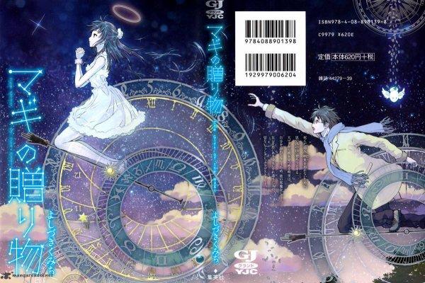 One Shot Magi no Okurimono Genre : Seinen[Romance, Drame, Surnaturel et Tragédie]