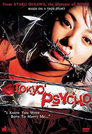 Film : Japonais Tokyo Psycho  78 minutes