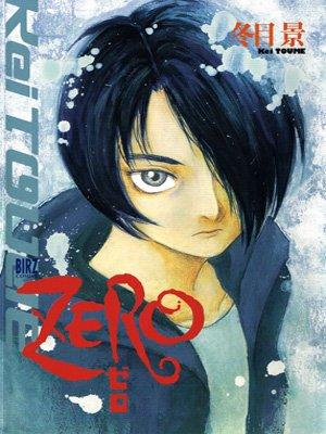One Shot  Histoires courtes de Kei Toume (Zero/Déviances) Genre : Seinen