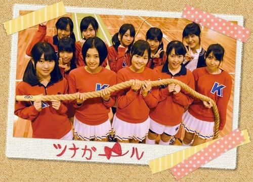 Tanpatsu : Japonais Tsuna Girl1 épisode[Sport et Ecole]