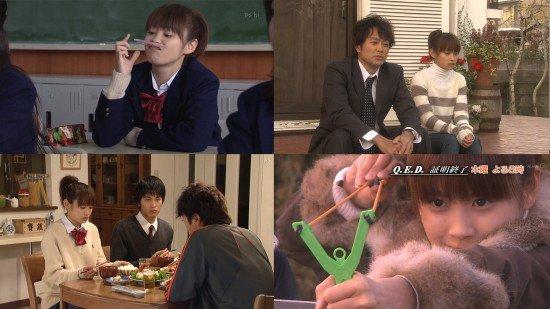 Drama : Japonais Q.E.D. 10 épisodes[Policier et Ecole]