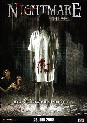 Film : Coréen Nightmare 97 minutes[Horreur et Thriller]