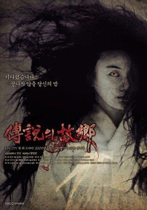 Drama : Coréen Hometown Legends (2009)  10 épisodes[Fantastique, Drame et Historique]