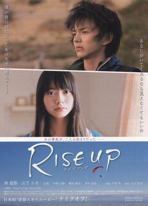 Film : Japonais Rise up  90 minutes [Romance, Drame et Handicap]