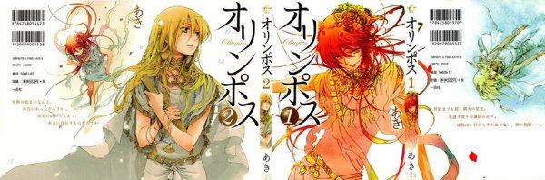Manga Olympos Genre : Josei[Drame, Fantasy, Surnaturel et psychologie ]