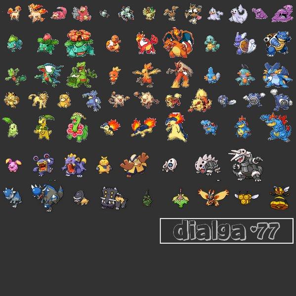 Evolution pok mon ici tu trouveras tout sur pokemon - Toute les evolution pokemon ...