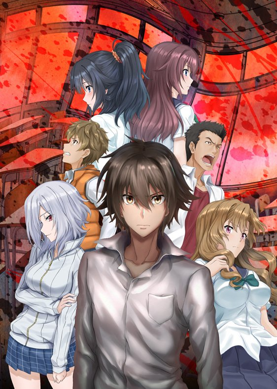 King's Game - Ousama Game The Animation